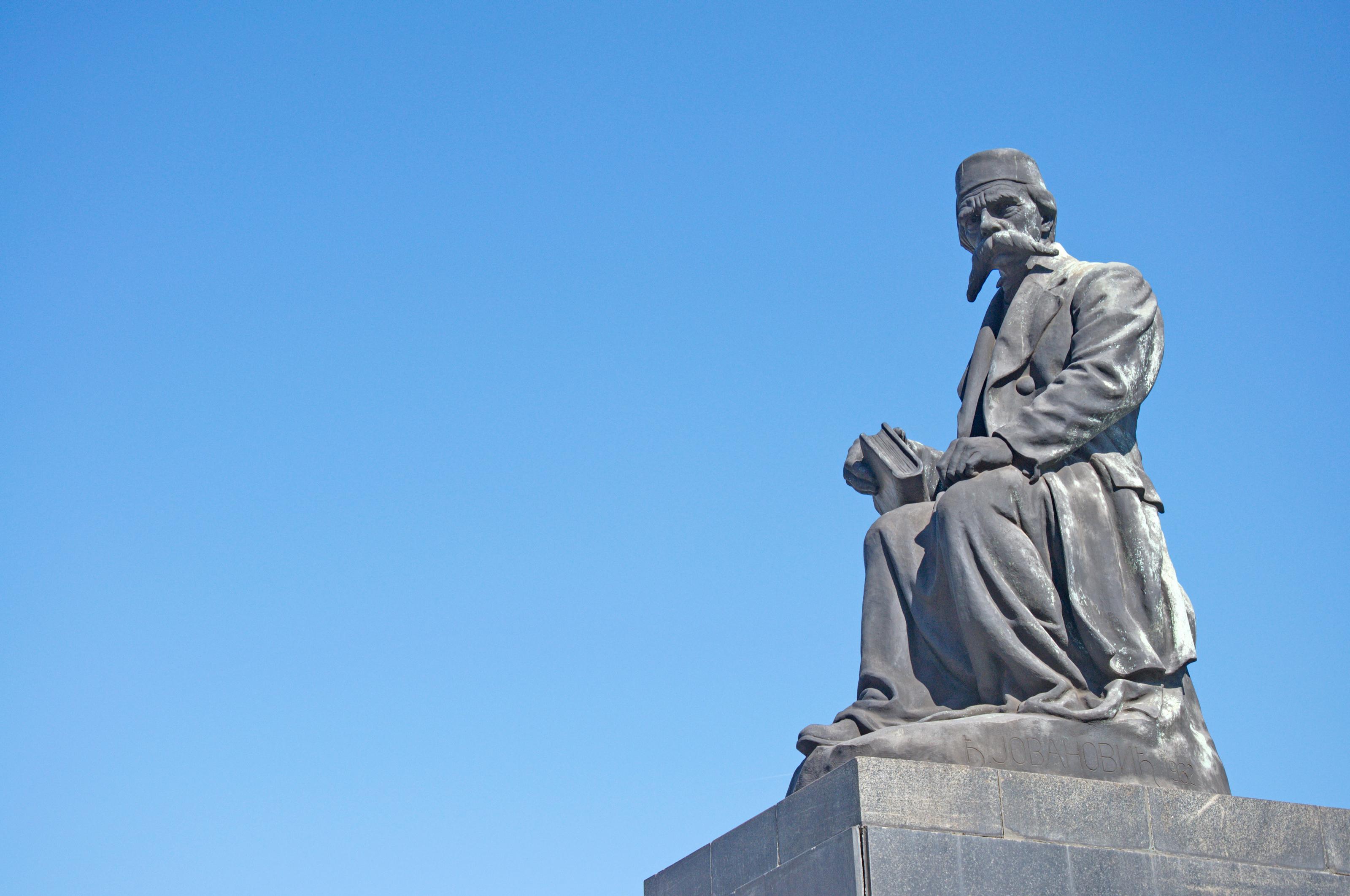 Вукова улога у разједињењу српског бића