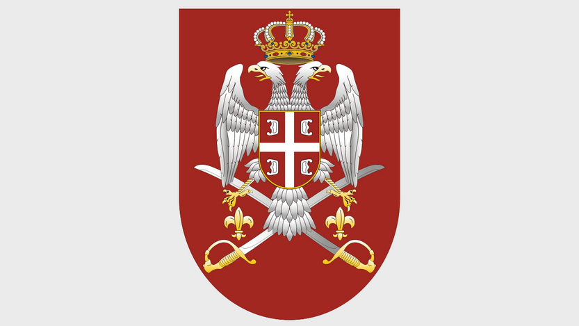 Национална имена установа (за Србију не важи!)