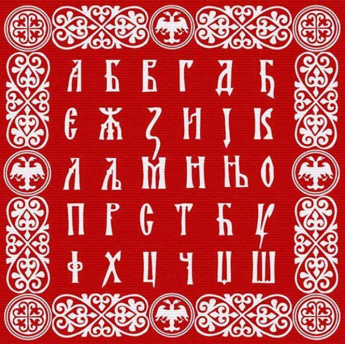 Многи турски народи пишу ћирилицом!