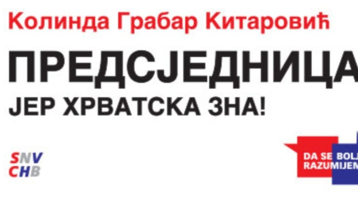 Слогани председничких кандидата у Хрватској осванули на ћирилици