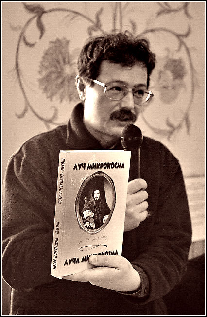 ОДЛАЗАК НАЈСИГУРНИЈЕГ СРПСКОГ ТУМАЧА: Поводом прераног губитка професора Иље Числова